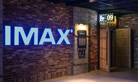 Vietnam's first giant IMAX theater to be launched with 'Furious 7'