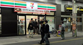 Japan's 7-Eleven to open outlets in Vietnam in 2017: report