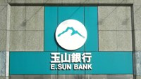 Taiwan's E.SUN bank opens first branch in Vietnam