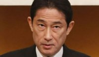 Japan's foreign minister to visit Vietnam on maritime security