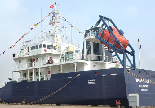 The VP ASPHALT 2 ship. It was attacked by pirates early Sunday as it was carrying 2,300 tons of asphalt from Singapore to Vietnam. Photo credit: the Vietnam Marine Search and Rescue Center