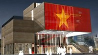 A rendering of the Hoang Sa Museum, which is scheduled to be built in Da Nang's Hoang Sa District in April this year