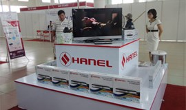 Vietnam's electronics firm Hanel to sell 10 pct stake in IPO