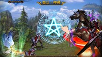"""Apple Inc. is trying to lure more developers in China like Hoolai Games, maker of """"Wartune,"""" to build apps for the iPhone. Courtesy Hoolai Games"""