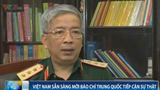 Vietnam general invites Chinese media to 'witness reality'