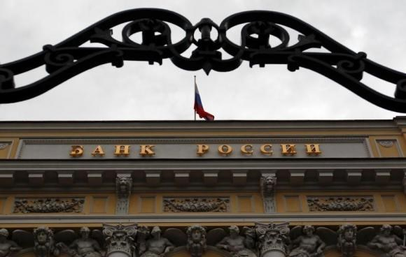 An exterior view shows the headquarters of the Central Bank in Moscow, September 13, 2013.