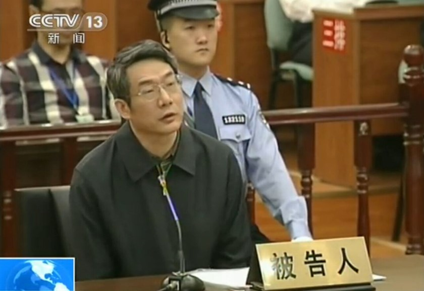The screen capture shows that Liu Tienan, former China planning official is in trial at Langfang Intermediate People's Court in Langfang, Hebei province of China, on Sept. 24, 2014.