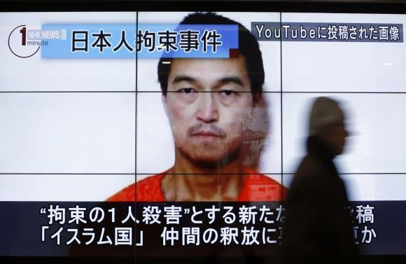 Jordan proposes prisoner swap, fate of Japanese IS hostage unclear