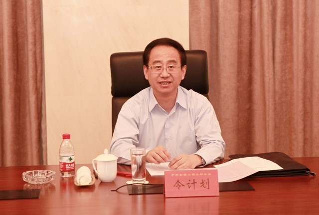 "Ling Jihua is another ""big tiger"" to be targeted by President Xi Jinping's"