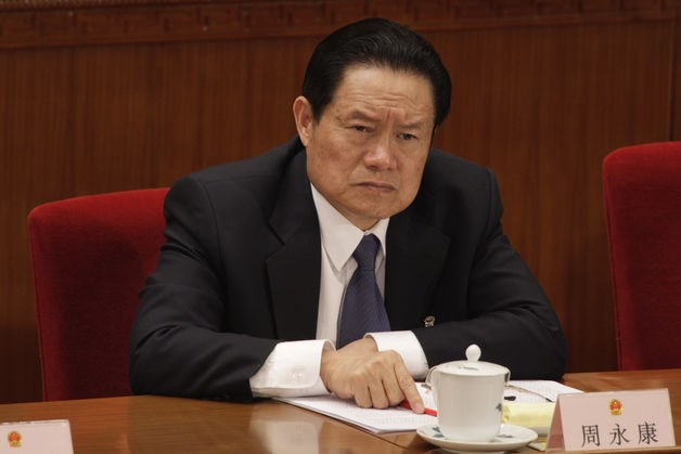 Zhou Yongkang, then China's top security official, attends a plenary session on the draft amendment to the Criminal Procedure Law as China's National People's Congress takes place in Beijing, China, on March 8, 2012.