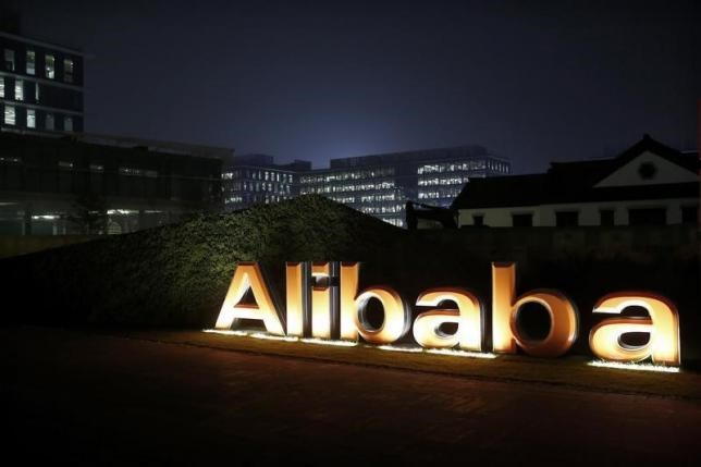 The logo of Alibaba Group is seen inside the company's headquarters in Hangzhou, Zhejiang province early November 11, 2014.