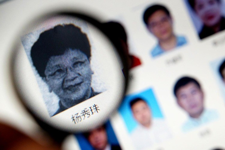 A photo of Yang Xiuzhu, former deputy mayor of Wenzhou city, is shown on the website of Interpol National Central Bureau China in Tianjin, China.