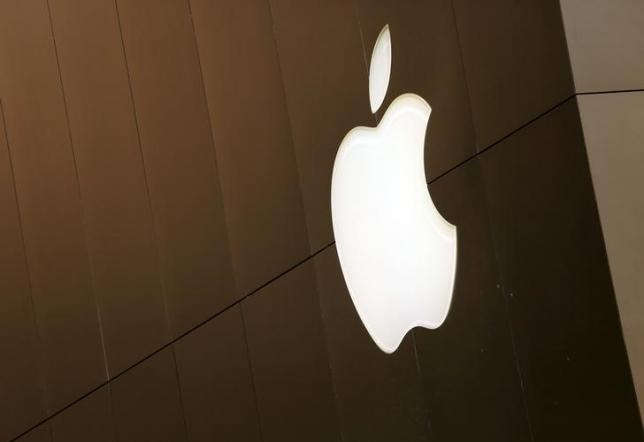 The Apple logo is seen at the flagship Apple retail store in San Francisco, California April 27, 2015.
