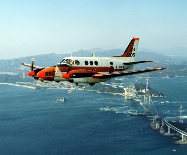 A Japan Maritime Self-Defense Forces' TC-90 training aircraft is seen in this undated handout photo released by the Japan Maritime Self-Defense Forces, and obtained by Reuters on August 5, 2015.