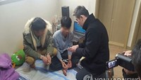 Vietnamese man detained in South Korea for illegal entry