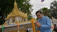 Thailand's former army chief turned Prime Minister General Prayut Chan-O-Cha