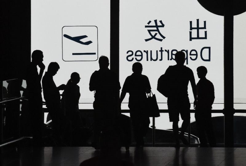 Chinese authorities last year declared 11 types of action 'strictly prohibited' on flights and at terminals, including damaging airport security facilities and assaulting crew members