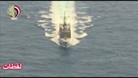 An Egyptian military search boat takes part in a search operation for the EgyptAir plane that disappeared in the Mediterranean Sea in this still image taken from video May 19, 2016. Egyptian Military/Handout via Reuters TV