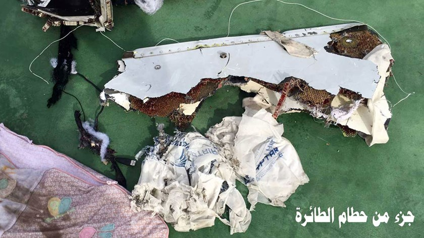 The Egyptian military released a series of photos showing aircraft debris Source: Egyptian Defense Ministry