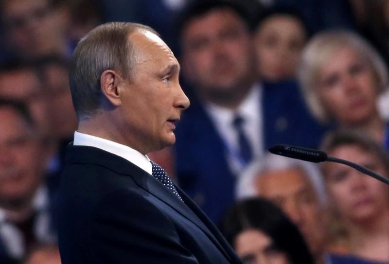 Russia's President Vladimir Putin delivers a speech during a meeting with the United Russia party members in Moscow, Russia, June 27, 2016.