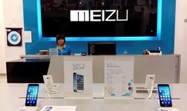 Qualcomm files 17 new complaints in China courts against smartphone maker Meizu