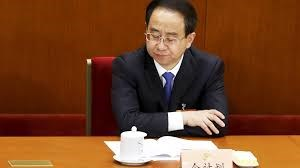 Former Chinese presidential aide Ling Jihua