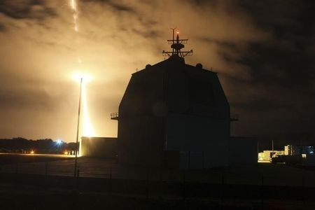 The Missile Defense Agency conducts the first intercept flight test of a land-based Aegis Ballistic Missile Defense weapon system from the Aegis Ashore Missile Defense Test Complex in Kauai, Hawaii, December 10, 2015.