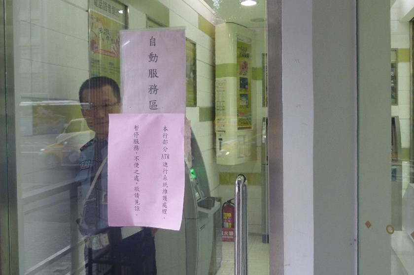 A notice posted at a branch of First Commercial Bank in Taipei notifies customers of the suspension of ATM machines