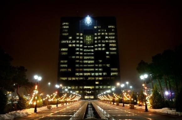 A general view of the Central Bank of Iran building in Tehran January 23, 2006. Photo: Reuters/Morteza Nikoubazl