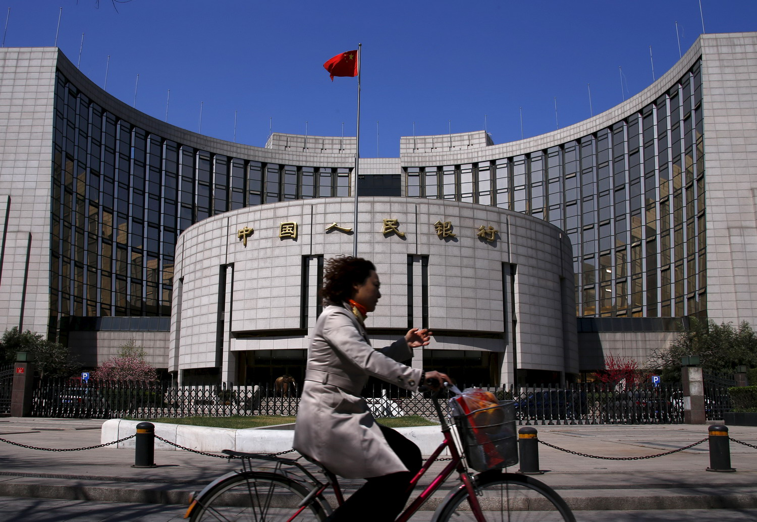 China c.bank tries to soothe global markets, says no reason for yuan to fall further