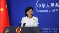 "China says South China Sea lighthouses not meant to alter ""status quo"""