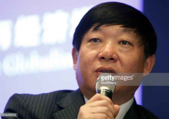 Ai Baojun, Shanghai's vice mayor, speaks at the Lujiazui Forum in Shanghai, China, on Saturday, May 16, 2009. Photo by Qilai Shen/Bloomberg via Getty Images