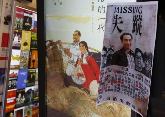 A printout showing Lee Bo, specializing in publications critical of China, and four other colleagues who went missing, is displayed outside a bookstore at Causeway Bay shopping district in Hong Kong, China January 6, 2016. Photo: Reuters/Bobby Yip