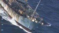 Argentinian coast guard footage of a vessel said to be the Lu Yan Yuan Yu 010 from China, which was sunk by Argentina's coast guard. Photo: AFP/Getty Images