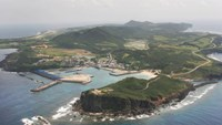 An aerial view shows Yonaguni island, Okinawa prefecture, in this file picture taken by Kyodo on March 28, 2007. Photo credit: Reuters/Kyodo/Files