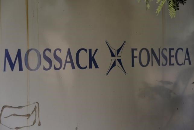 A Mossack Fonseca law firm logo is pictured in Panama City April 3, 2016. Photo: Reuters//Carlos Jasso