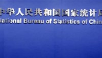 China stats bureau called out for profiting from data