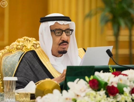 Saudi King Salman delivers a brief statement as Saudi Arabia's cabinet agrees to implement a broad reform plan known as Vision 2030 in Riyadh, April 25, 2016. Photo: Reuters/Saudi Press Agency/Handout via Reuters