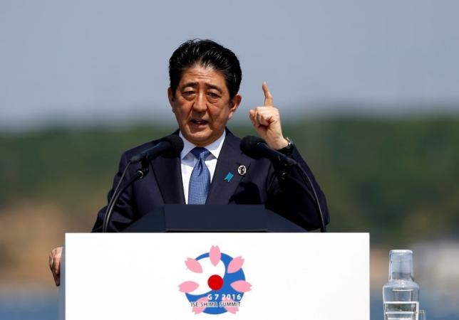 Japanese Prime Minister Shinzo Abe speaks at a news conference during the G7 Ise-Shima Summit in Shima, Japan, May 27, 2016.Photo: Reuters/Issei Kato