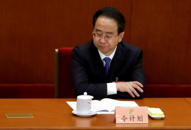 Ling Jihua, then vice chairman of the Chinese People's Political Consultative Conference (CPPCC), pauses during meeting in Beijing March 11, 2013. Photo: Reuters/Jason Lee/File Photo
