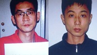 Shih Pao Yu, 41, and Hseih Ming Chi, 53, are being detained for further investigations
