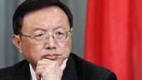 Chinese State Councilor Yang Jiechi shown in a file photo