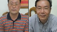 Wanted South Koreans arrested in Vietnam
