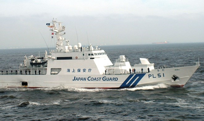 A Japan Coast Guard vessel. Photo credit: VOV Online