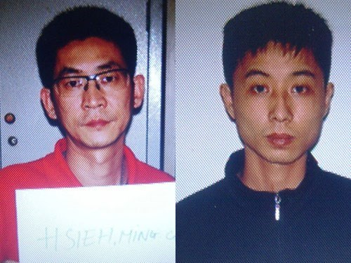 Shih Pao Yu, 41, and Hseih Ming Chi, 53, the two Taiwanese leaders of the fraud gang