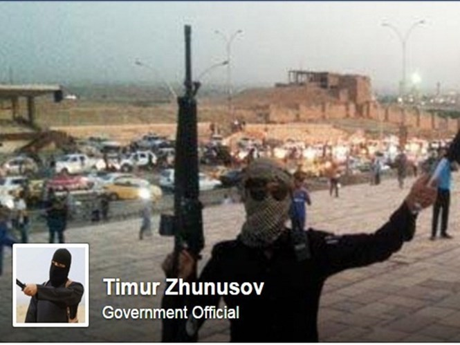 The profile picture of a Facebook page posing as that of a Islamic State member