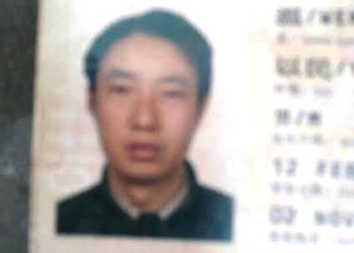 Wen Yi Min in a photo released by Dong Nai police