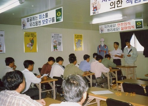 Vietnamese workers receive labor safety training in South Korea. Photo credit: VnExpress