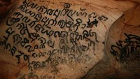 An ancient writing of 1,000 years old in Bi Ky cave in central Vietnam. File photo