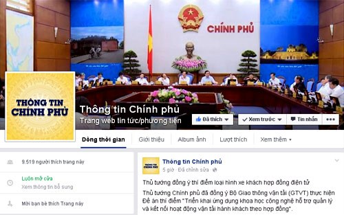 The Facebook page of the government news website